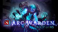 Обзор героя Arc Warden