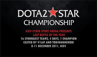 Первые 6 участников DotA 2 Star Championship!