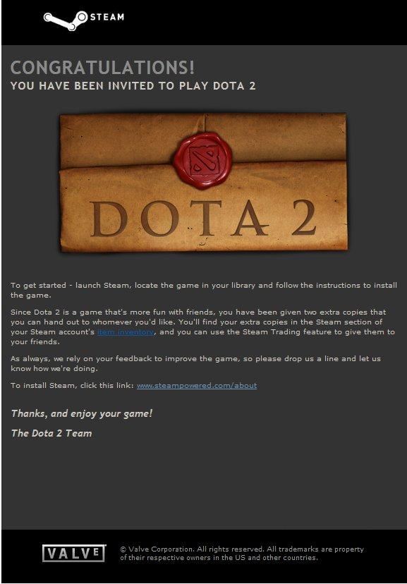 Приглашение Dota 2 Бета